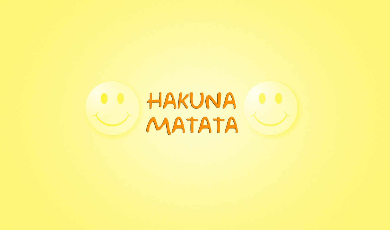 фраза, мультфильма, hakuna, matata, слова, акуна,