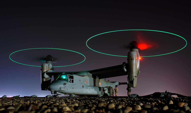 вертолет, военный, грузовой, большой, военных, вертолетов, osprey,