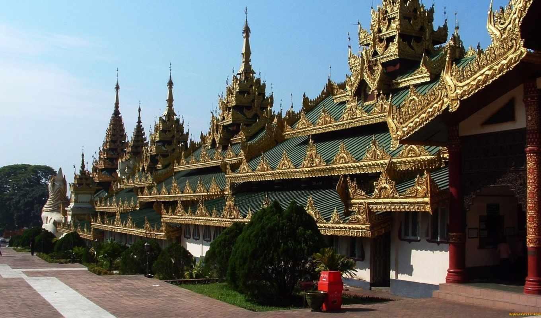 пагода, myanmar,