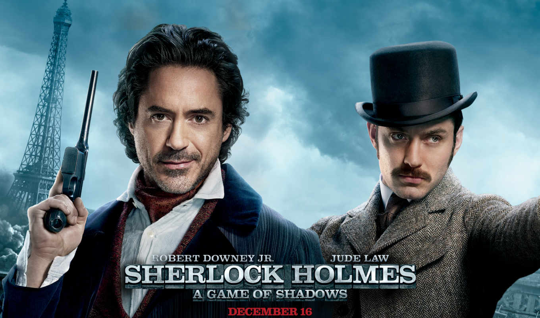 sherlock, holmes, game, shadows, теней,