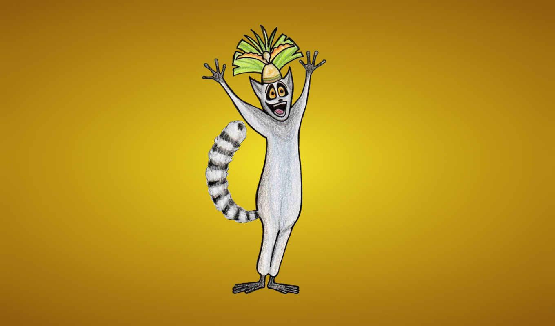 king, julian, кот, мадагаскар, lemur, минимализм,
