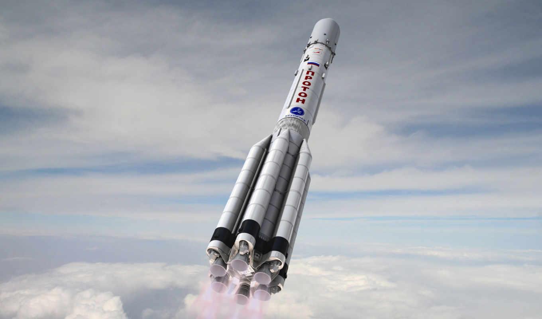ракета, протон, полет, картинка, небо, картинку, россия, огонь, космос, кнопкой, мыши, надписи,