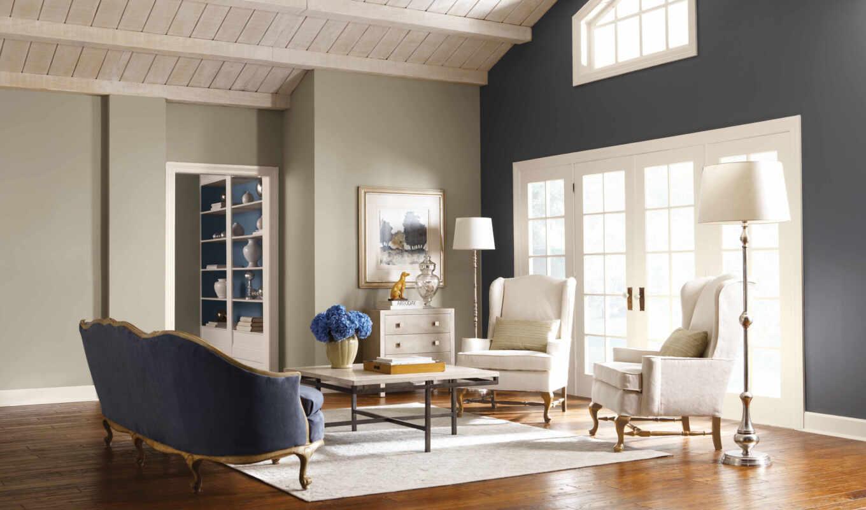 гостиная, интерьер, design, color, стиль, комната, краска