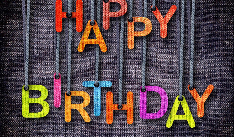 рождения, день, днем, другу, give, дар, стоковое, фотографий, подарки,