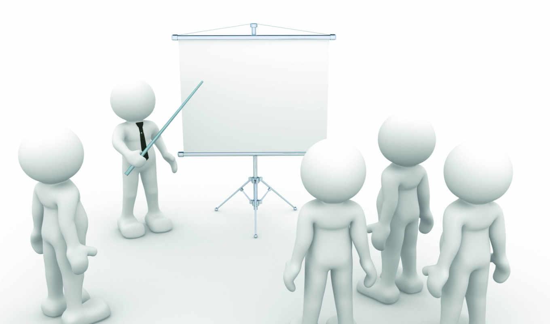 человечки, взгляд, люди, толпа, клипарт, презентация, white, prezentacii,