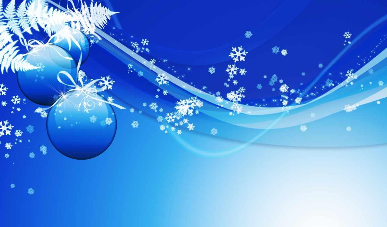 christmas, новый, год, новогодние, nyear, an, летим, красивые,