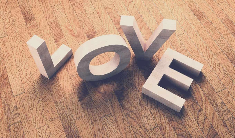 Любовь, буквы, паркет