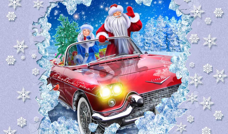 подборка, новым, годом, год, будет, новый, пусть, url, деда, мороза, дед, мороз, просмотров,