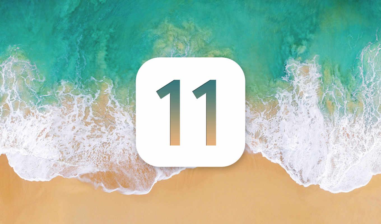 ios, iphone, apple, всех, уже, ipad,