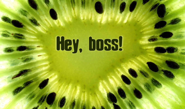 киви, boss, hey, надписью, кнопкой, выберите, fruits, правой, macro, картинку, установить, надпись, мыши, приветствие,