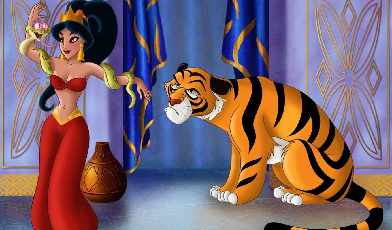 жасмин, дисней, аладдин, сказка, мультфильм, уолт, принцесса, тигр,