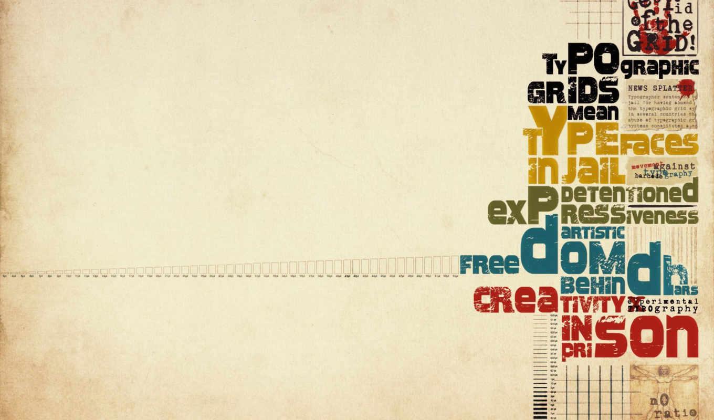 текст, минимализм, фраза, буквы, выражения,