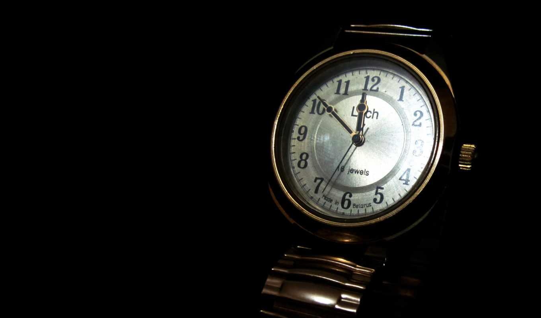 , часы, луч,