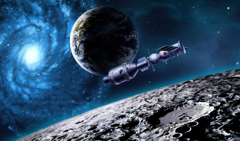 space, земля, луна, спутник, планеты, free, арт, изображения, für, like,