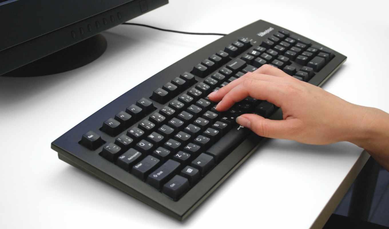 руки, клавиатуры, клавиатура, клавиатуре, чтобы, если, клавиши,