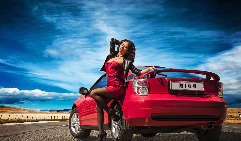 Открытки, картинки девушки и авто