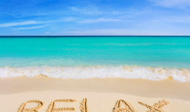 relax, пляж, океан, природа, надпись, вид, window, pop, пейзажи, расслабься, картинка,