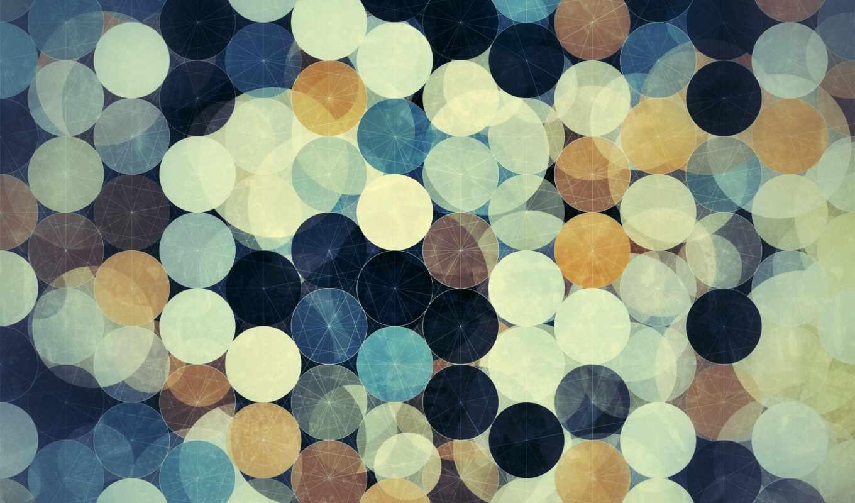 art, абстракция, circles, random, июня,