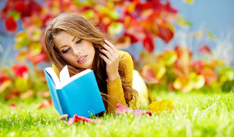 интересные, desire, прочитать, книги, парке, книгу, которые,
