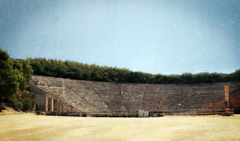 стадион, древний, гладиаторы, olympie,