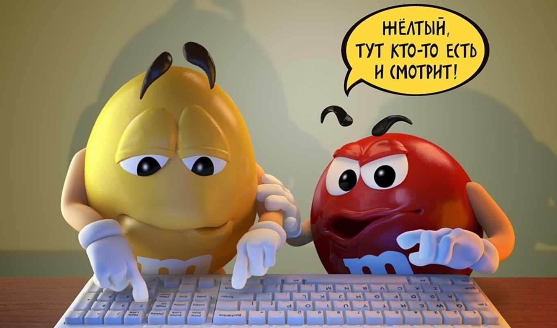 ммдэмс, желтый, красный, прикол, клавиатура