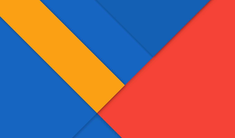 ,синий, желтый, красный, полосы