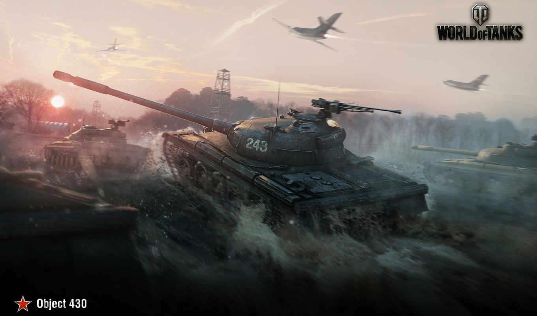 объект, world, tanks, танков,