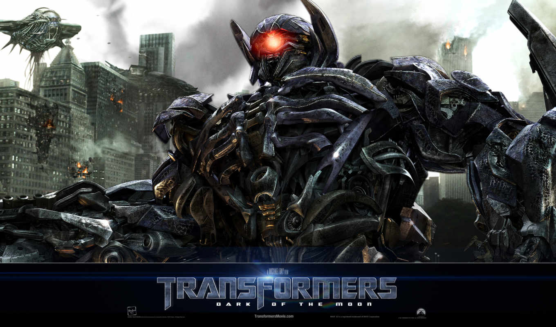 трансформеры, луны, side, темная, transformers, dark, луна,