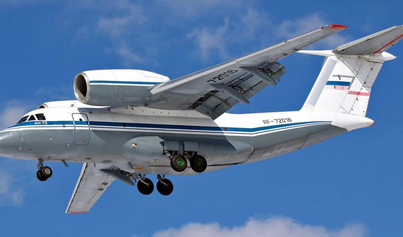 ан, самолёт, транспорт, самолета, военный, других, антонова, многоцелевой, россии, окб,
