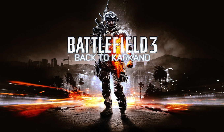 battlefield, спина, karkand,