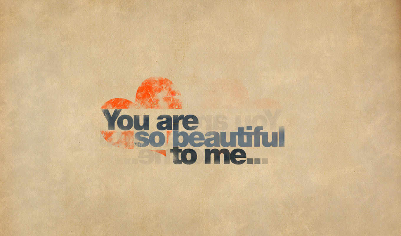 слова, буквы, минимализм, креатив, настроение, you, love, valentine, facebook, are, картинку, кнопкой, правой, best, текст, pics, cover, quotes,