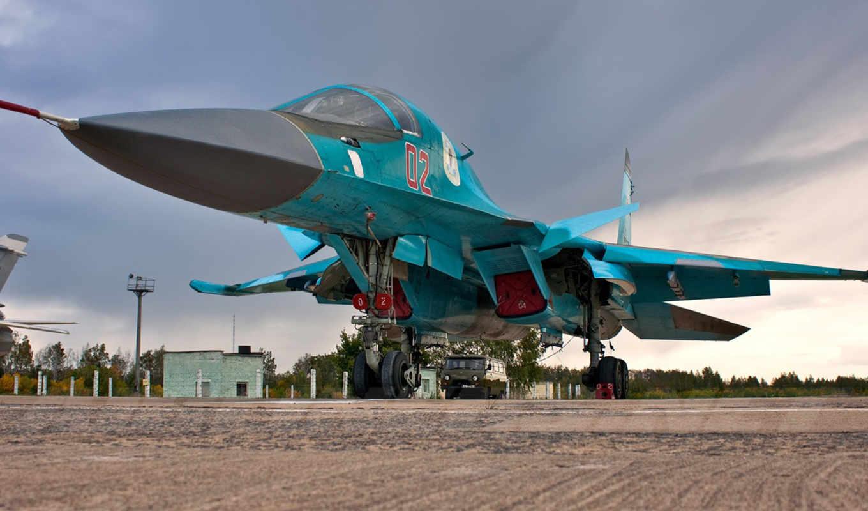 су, бомбардировщик, марта,  техника, россия, су-34