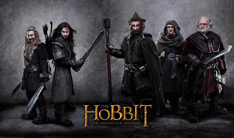 hobbit, journey, обратно, туда, неожиданное,