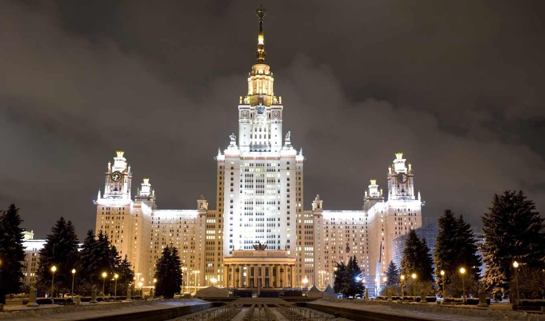 москва, россия, взгляд, красная, площадь,