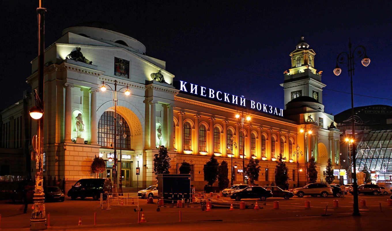 станция, киев, москва, россия,