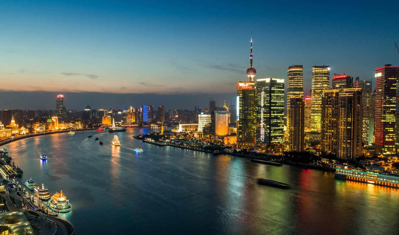 shanghai, china, huangpu, город, хуанпу, река,