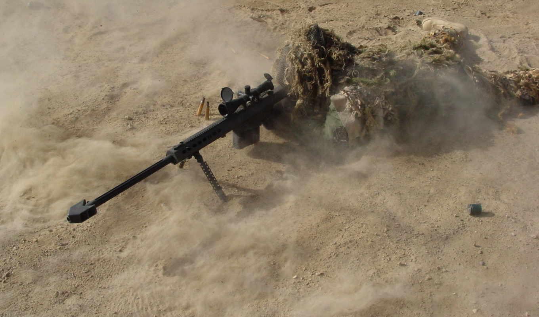 картинка, снайпер, оружие, угроза, винтовка, песок, military, картинку, мыши, кнопкой,