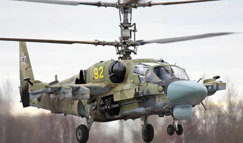 аллигатор, spacecraft, вертолет, вертолеты, ка, военного, regiment, волк, авиабаза, южного,