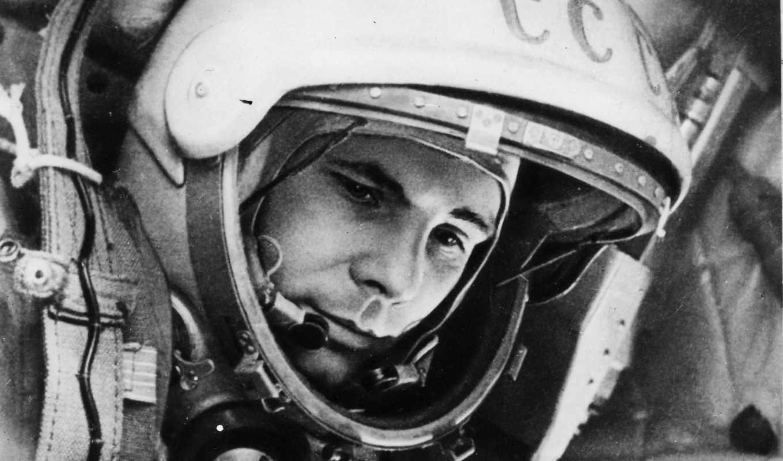картинку, космос, первый, космонавт, века, ссср, xx, юрий, гагарин, алексеевич, загадки, тайны,