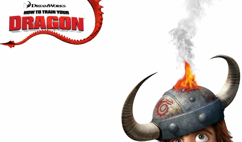 поезд, how, дракон, дракона, dreamworks, приручить, плюшевый, movie,