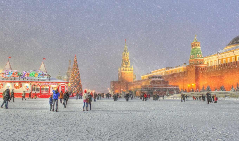 москва, россия, просмотреть, площадь, красная,