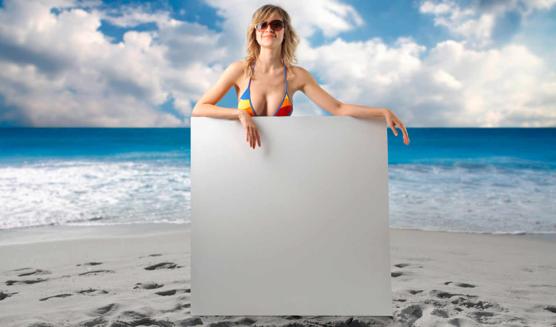 девушка, рамка, пляже, фотошопа, автор, мужская, вашим, mixed, девушки, alexey, file, psd, мб, плакатом, dpi, юмор,