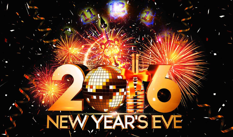 new, год, годом, новым, новий, рік, happy, фейерверки,