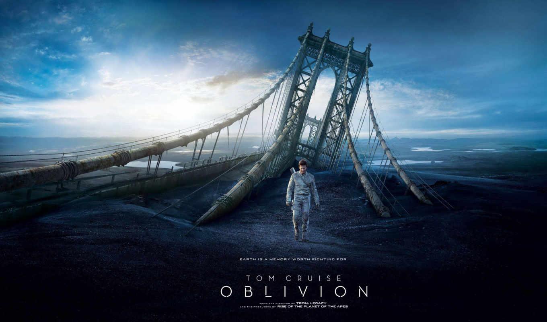 сниматься, oblivion, movie, только, that,