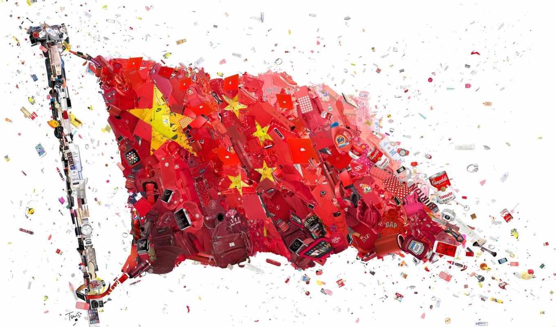 флаг, китаянка, alibaba, china, made, креатив, best,