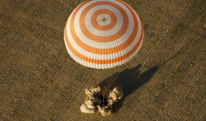 , парашют, спуск, приземление, поле