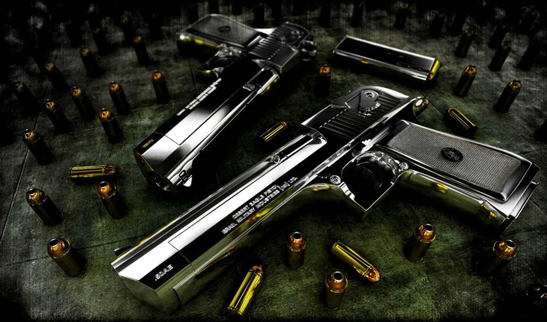 pantalla, fondos, fondo, оружие, armas, нояб,