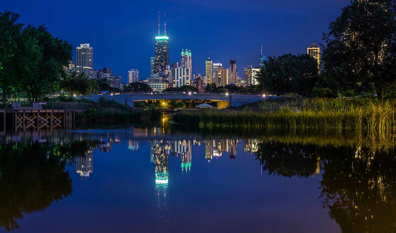 город, chicago, usa, иллинойс, lincoln, park, ночь, автор, добавлено, просмотрели,