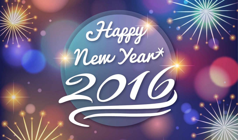 год, новый год, new, happy, новогодние, фон, free,
