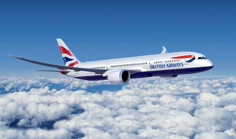 airways, british, будут,